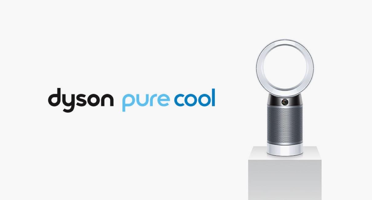 Dyson Purifying Fan